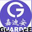 Shanghai Guardian Medical Instrument Co., Ltd. logo
