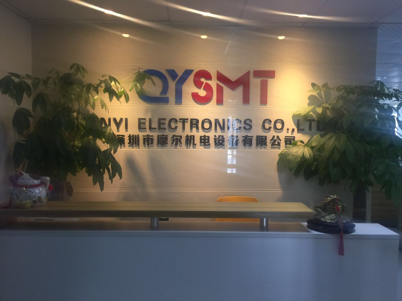 Qinyi Electronic Co.,Ltd logo