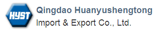 Qingdao Huanyushengtong Import & Export Co., Ltd. logo