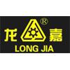 Xingtai Longjia Electronics Technology Co.,Ltd. logo