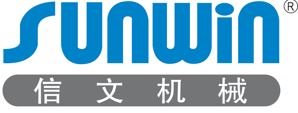 Wuxi Xinwen Machinery Manufacturing Co., Ltd logo