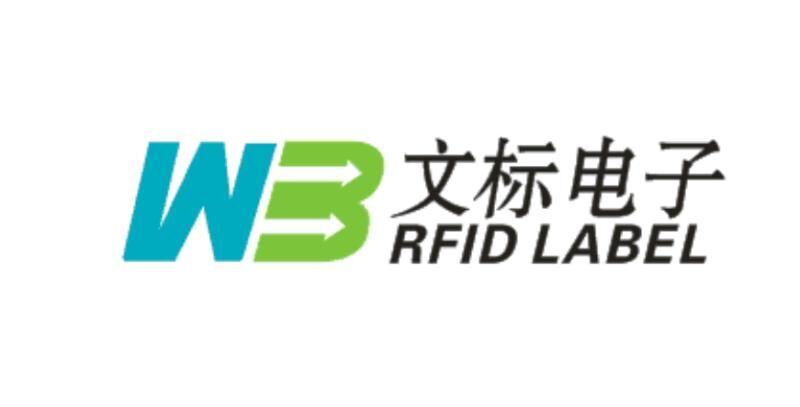 WB RFID label Co.,LTD logo