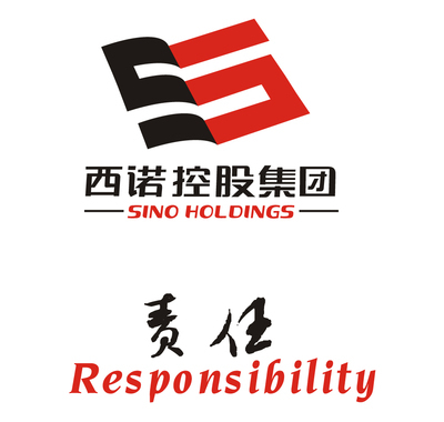 SINO HOLDINGS GROUP logo