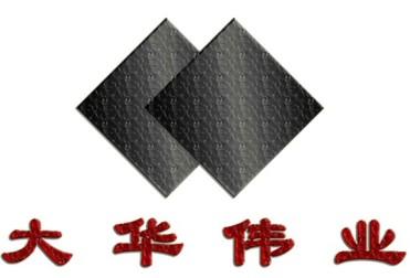 Wuhan Dahua Weiye Pharmaceutical Co.,Ltd logo
