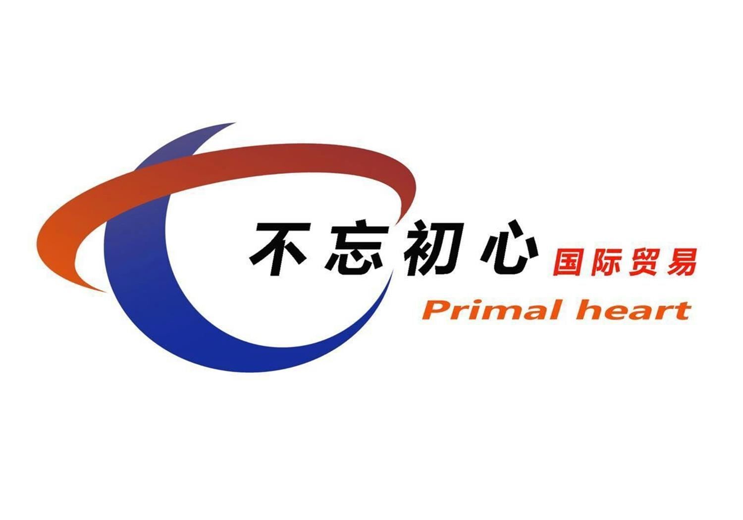 primal heart internationl trade co.,ltd logo