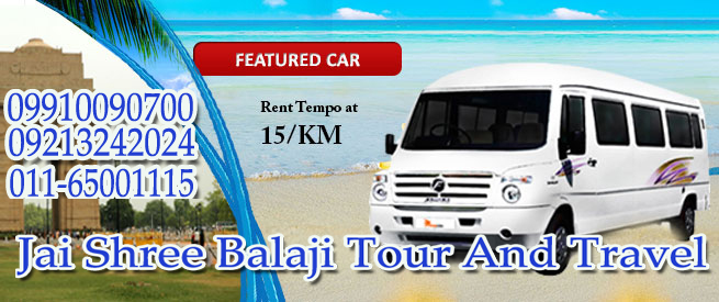 Jai Shree Balaji Tour And Travel logo