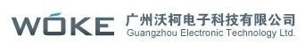 Guangzhou WOKE Electronic Technologyco.,  LTD. logo