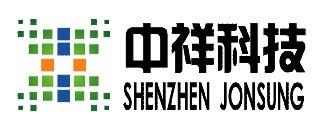 shenzhen jonsung  electronics technology co.,ltd logo