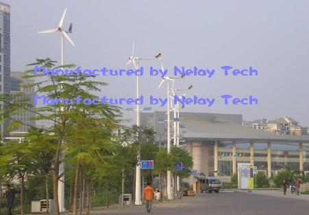 Qingdao Nelay New Energy Development Co.,Ltd logo