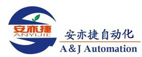 Guangzhou A & J automatic equipment Co., LTD. logo