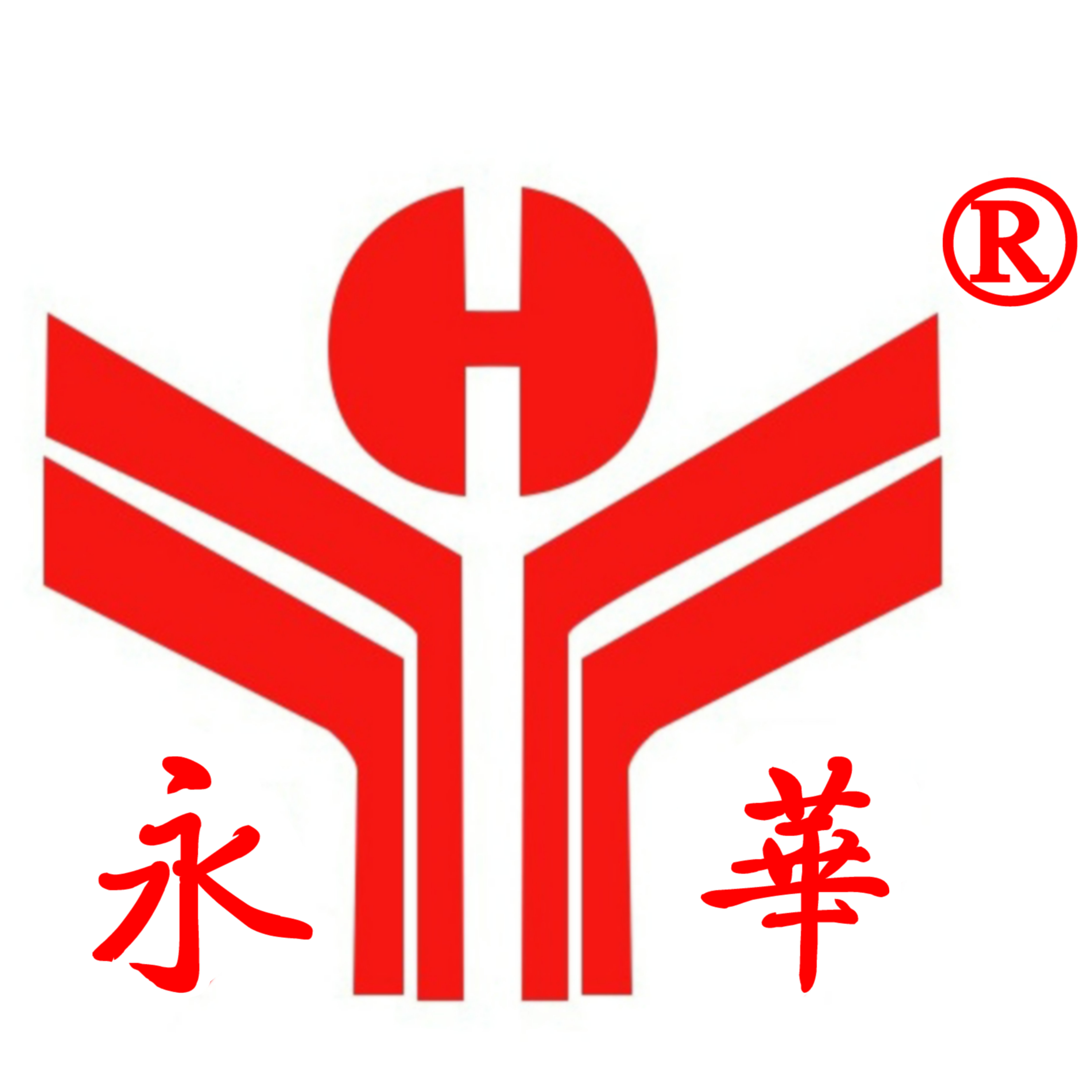 China hennan zhengzhou Yonghua Machinery logo