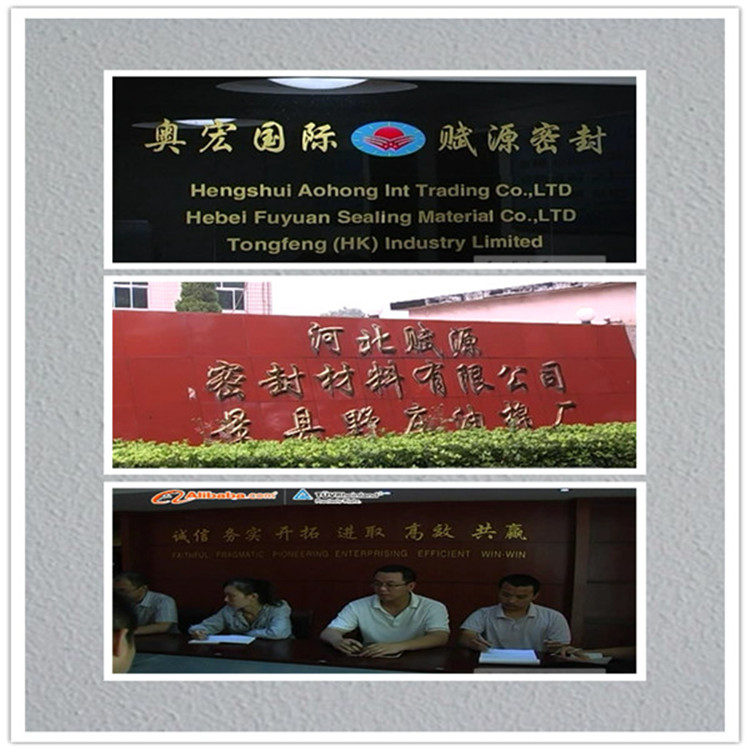 hebei fuyuan sealing material Co.,ltd logo