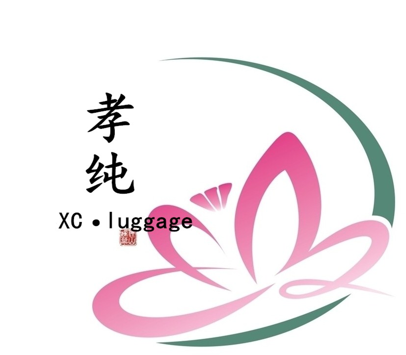 Shenzhen XiaoChun Luggage Co.,LTD logo