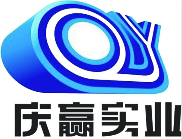 Dongguan Qingying lndustry Co.,ltd. logo