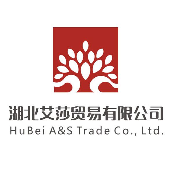 Hubei A&S Trade Co.,Ltd. logo