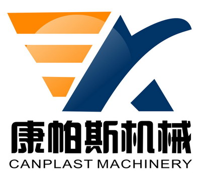 Qingdao Canplast Machinery Co., Ltd logo