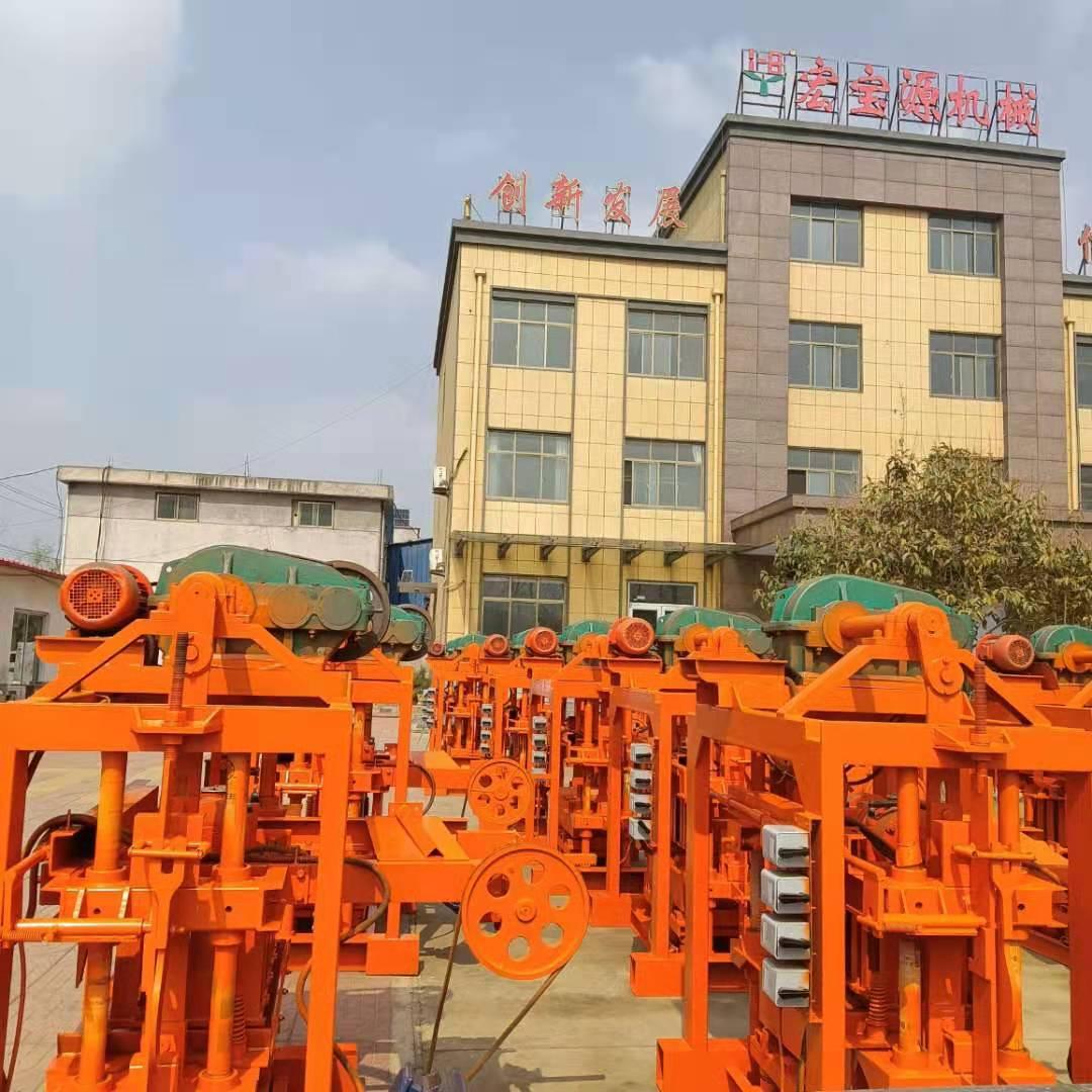 Tancheng County Hongbaoyuan Machinery logo