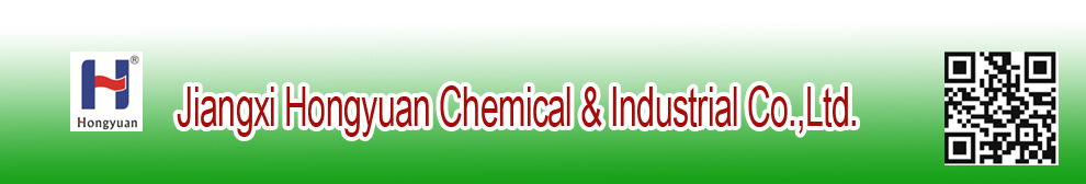 Jiangxi hongyuan chemical & industrial co.,ltd. logo