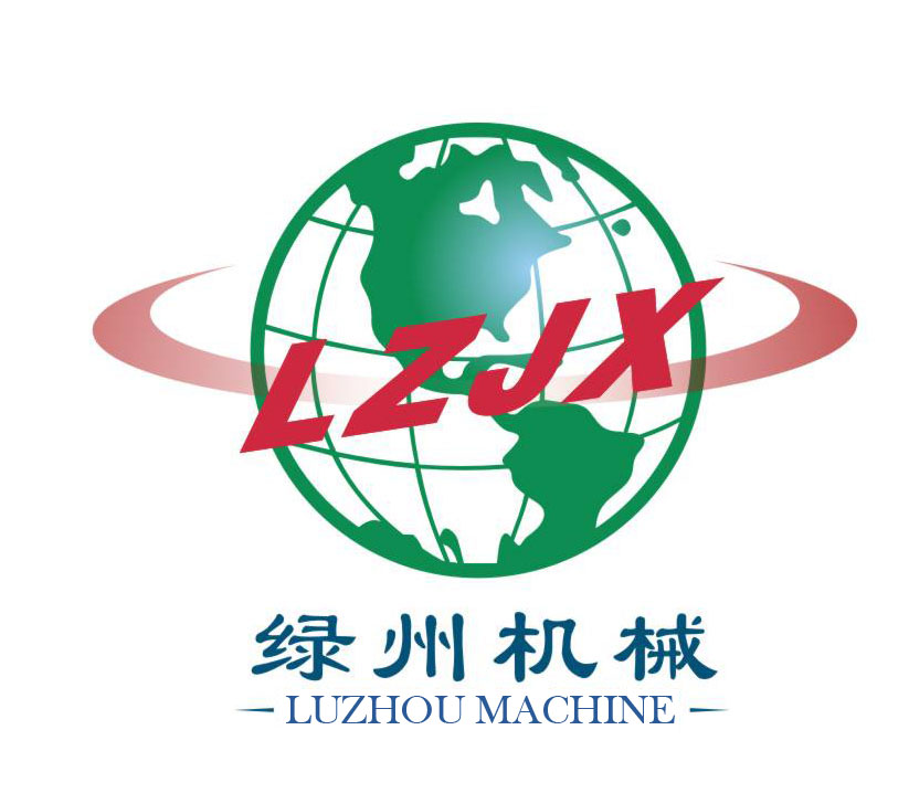 Foshan Luzhou PU Machinery Co., Ltd logo