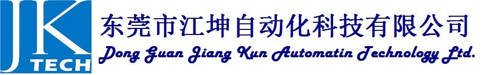Dong Guan Jiang Kun Automatin Technology Ltd. logo