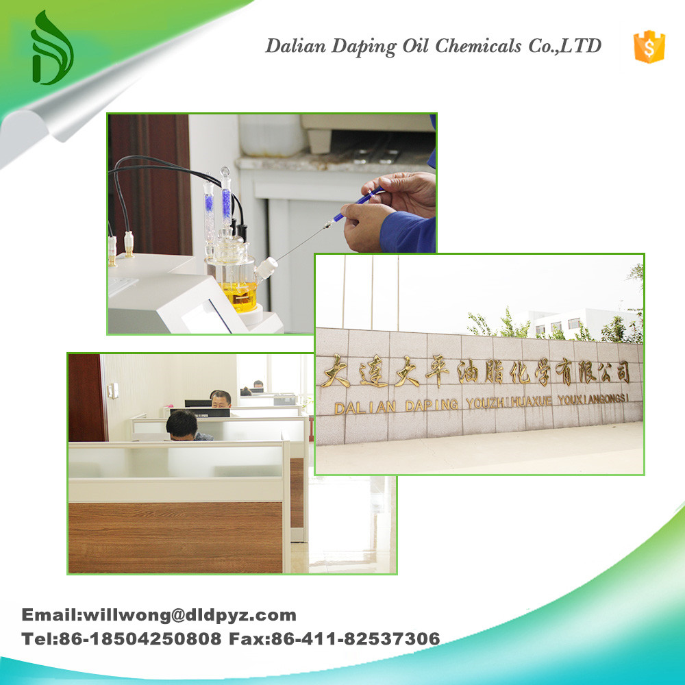 Dalian Daping Oil Chemicals Co.Ltd logo