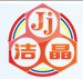 Shandong Jiejing Group Corporation logo