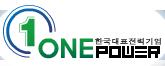 onepower logo