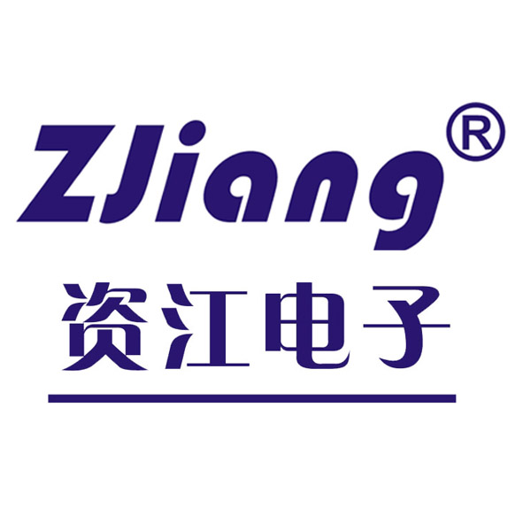 Shenzhen Zijiang Electronics Co..Ltd logo