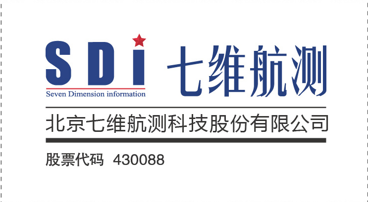 Beijing SDI Science&technology Co.,Ltd. logo