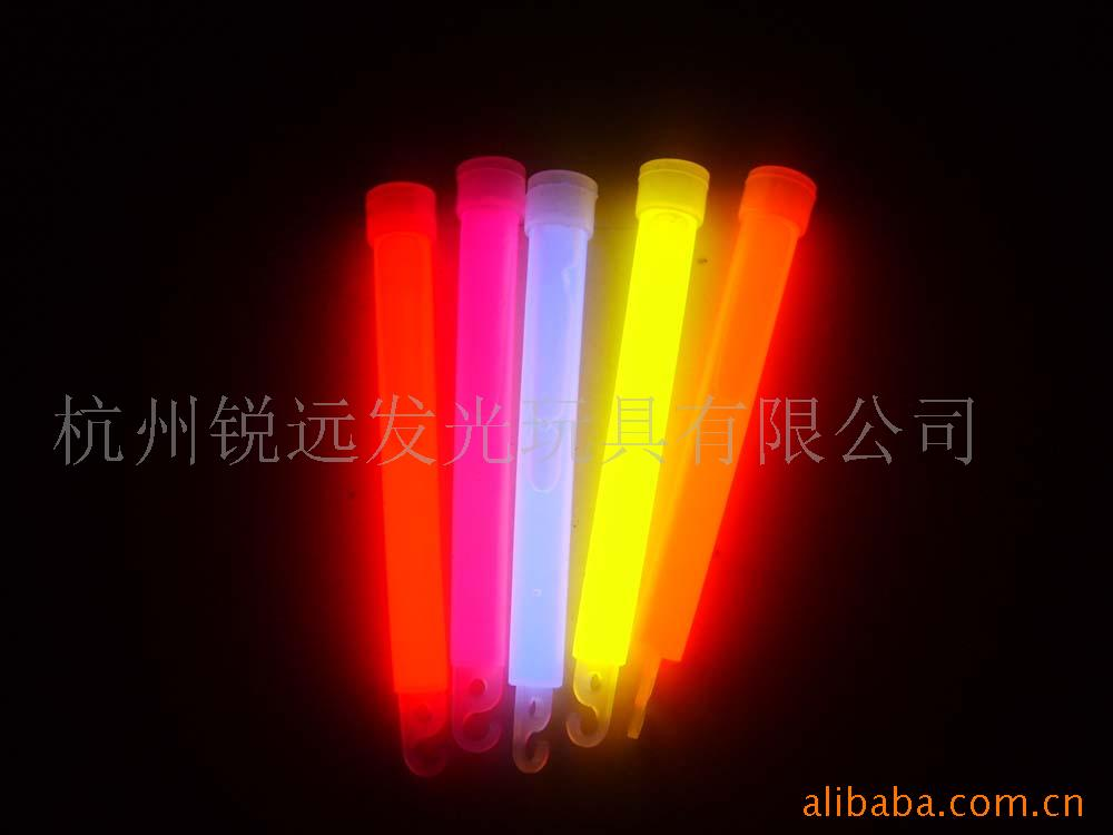 HangZhou RuiYuan Glow Toy Co,.LTD logo