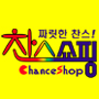 Qchance Co., Ltd(chanceshop.com) logo