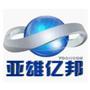Shenzhen Yoohoon Yibang Electronics Co. Ltd logo