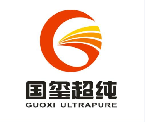 Henan Guoxi Ultra Pure New Materials logo