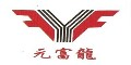 HORN CHIER TRADING CO., LTD logo