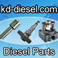 Kang Da Diesel Parts Co., Ltd logo