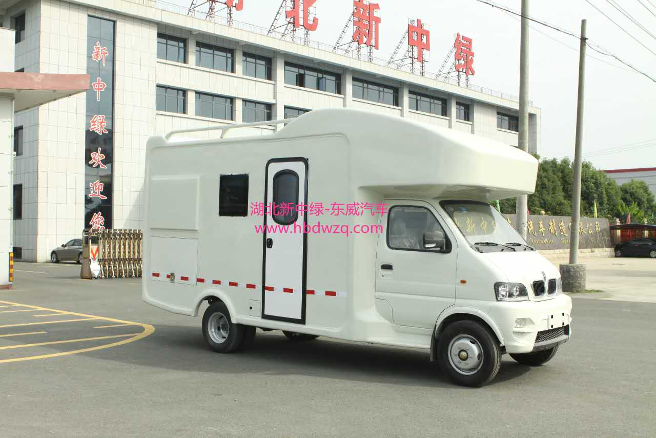 Hubei DongWei special automobile vehicle co., LTD. logo
