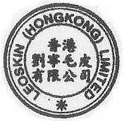Leoskin Limited logo