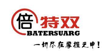 Beiteshuang Technology Development Co.,LTD logo