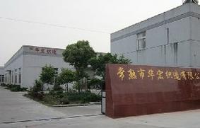 Changshu Huahong Weaving Co., Ltd. logo