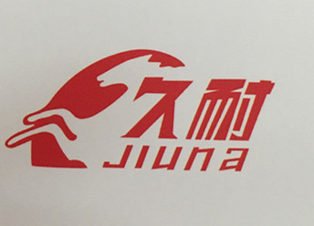 Wuxi Jiunai Polyurethane Products Co., Ltd logo