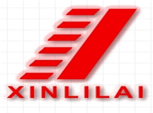 Zhenghzhou Xinlilai Aluminium Foil Co.,Ltd logo