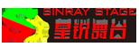 Guangzhou sinray stage equipment co,. ltd logo