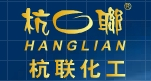 Guangzhou Hangsheng Chemical industry Co.,Ltd logo