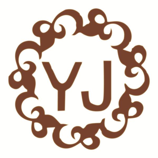 Xiangyang Yuanjin TextileCo.,ltd logo