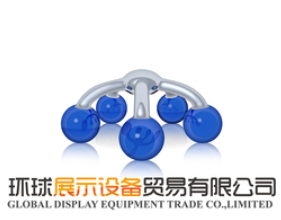 Guangzhou Global Display Equipment Ltd logo