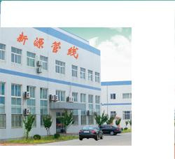 Weifang Xinyuan Pipe & Cord Co.,Ltd. logo