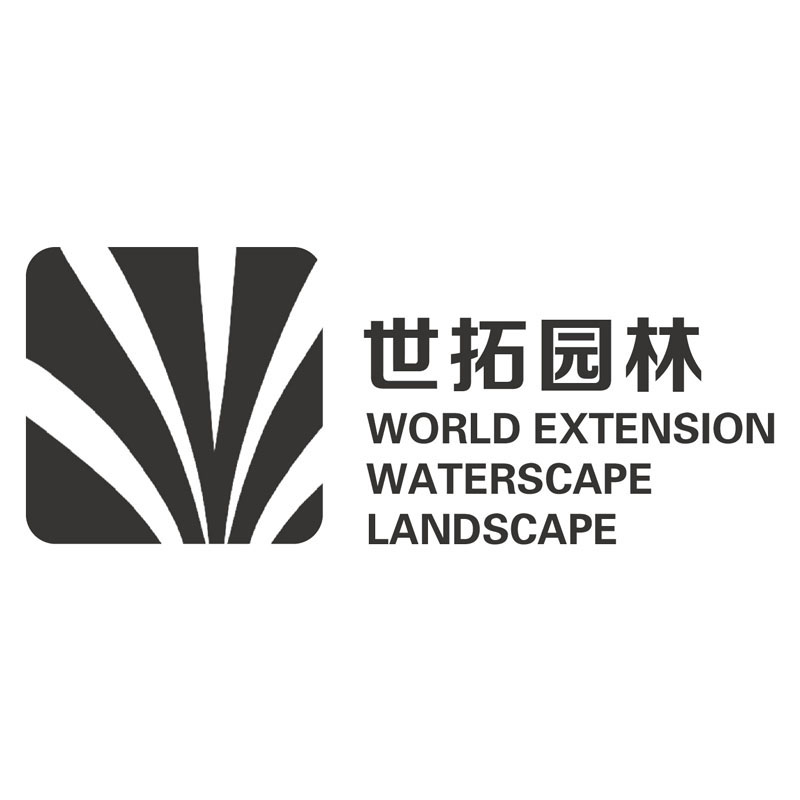 Xuzhou world landscape Engineering Co., Ltd. logo