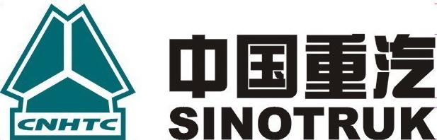 China National Heavy Duty Truck Group Corp., Ltd. logo