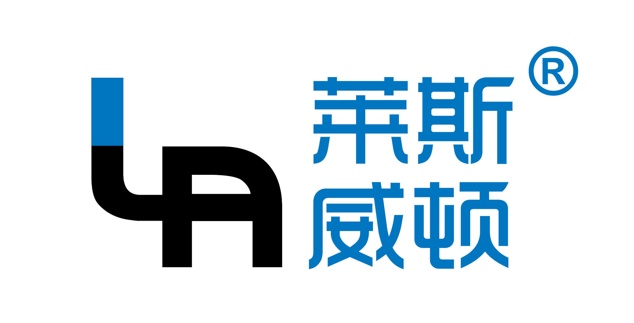 Guangdong Temsun Network Technology Co., Ltd. logo