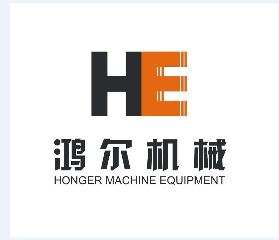 Shenzhen Honger Machine Equipment Co., Ltd logo